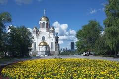 Yekaterinburg. Pamiątkowy kościół na krwi w honorze Zdjęcia Royalty Free