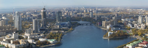 Yekaterinburg panoramic aerial view, Russia Royalty Free Stock Image