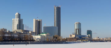 Yekaterinburg panoramic view Stock Photo