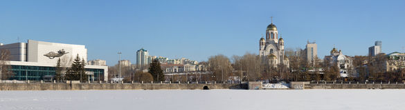 Yekaterinburg panoramic view Royalty Free Stock Photo