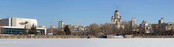 Yekaterinburg panoramiczny widok Zdjęcie Royalty Free