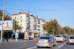 Yekaterinburg, Rússia - 24 de setembro 2016: Paisagem da cidade Imagem de Stock Royalty Free