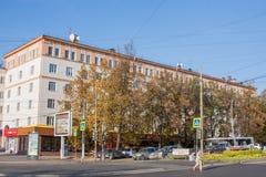 Yekaterinburg, Rússia - 24 de setembro 2016: Paisagem da cidade Fotos de Stock Royalty Free