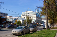 Yekaterinburg, Rússia - 24 de setembro 2016: Paisagem urbana Imagem de Stock