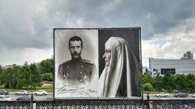 Yekaterinburg, Rosja, Czerwiec 2017 Projekt jest podróżny w Rosja Fotografia dokąd królewiątko Rosja jest Nicholas Obraz Stock