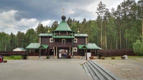 Yekaterinburg, Rosja, Czerwiec 2017 Projekt jest podróżny w Rosja Monaster Święci Królewscy okaziciele _ Obrazy Royalty Free
