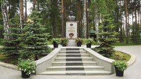 Yekaterinburg, Rosja, Czerwiec 2017 Projekt jest podróżny w Rosja Zabytek królewiątko, cesarz, monarcha, Nicholas Fotografia Stock