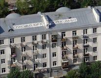 YEKATERINBURG ROSJA, LIPIEC, - 24, 2012: Fotografia A ampuły znak na dachu dom na Lenin alei, &-x22; Dziękuje ciebie, Yura! Przes Zdjęcia Royalty Free