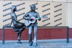 Yekaterinburg Rosja, Wrzesień, - 24 2016: Rzeźba Vlad Zdjęcia Stock