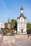 Yekaterinburg Rosja, Wrzesień, - 24 2016: Kamienny kwiat i Obrazy Stock