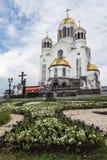 Yekaterinburg, Rússia - 11 de junho de 2016: Igreja no sangue na honra Imagens de Stock Royalty Free