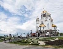 Yekaterinburg, Rússia - 11 de junho de 2016: Igreja no sangue na honra Imagem de Stock