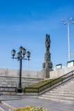 Yekaterinburg, Rusland - September 24 2016: Dijk van riv Stock Fotografie