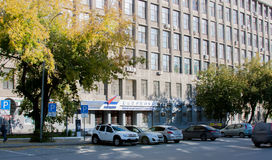 Yekaterinburg, Rusland - September 24 2016: Onderzoek en Producti Stock Foto