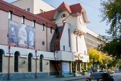 Yekaterinburg, Rusland - September 24 2016: Poppentheater Royalty-vrije Stock Foto