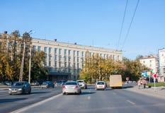 Yekaterinburg, Rusland - September 24 2016: Stadslandschap Royalty-vrije Stock Foto