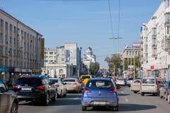 Yekaterinburg, Rusland - September 24 2016: Stadslandschap Royalty-vrije Stock Afbeelding