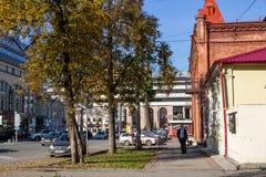 Yekaterinburg, Rusland - September 24 2016: Stedelijk landschap Royalty-vrije Stock Afbeeldingen