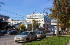 Yekaterinburg, Rusland - September 24 2016: Stedelijk landschap Stock Afbeelding
