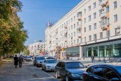 Yekaterinburg, Rusland - September 24 2016: Straat mamin-Sibirya Royalty-vrije Stock Fotografie