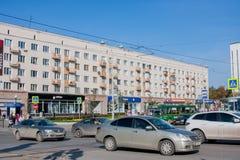 Yekaterinburg, Rusland - September 24 2016: Straat mamin-Sibirya Royalty-vrije Stock Foto