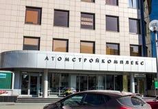 Yekaterinburg, Rusland - September 24 2016: Voorgevelsgebouwen Stock Afbeelding