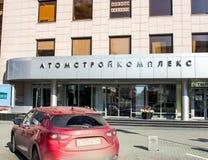 Yekaterinburg, Rusland - September 24 2016: Voorgevelsgebouwen Stock Foto
