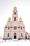 Yekaterinburg Royalty Free Stock Photos