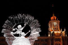 Yekaterinburg, Russia - January,15,2017: Ice sculpture in the background the Town Hall against black night sky. Stock Photo