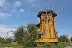 Free YEKATERINBURG, RUSSIA - JUNE 2, 2015: Photo Of Ice-run, In The Form Of An Old Mill. Tagansky Park. Royalty Free Stock Photo - 55025035