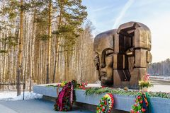 Yekaterinburg, Russia November 2017, Monument Masks of Grief by Ernst Neizvestny Stock Photography