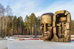 Yekaterinburg, Russia November 2017, Monument Masks of Grief by Ernst Neizvestny Royalty Free Stock Photography