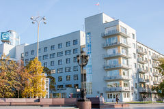 Yekaterinburg, Russia - September 24.2016: The building of the A. Rbitration Court,  Labour Area Stock Image