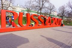 Yekaterinburg, Russian Federation-may 19, 2018: installation, Russia 2018 decoration for sports football event. Yekaterinburg, Russian Federation-may 19, 2018 Royalty Free Stock Photo
