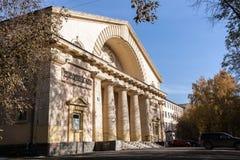 Yekaterinburg Ryssland - Oktober, 10, 017: Byggnad av stadsallmänhet badar på den Pervomayskaya gatan Royaltyfri Bild