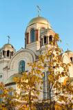 Yekaterinburg Royalty Free Stock Photos