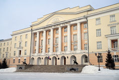 Yekaterinburg Suvorov Military School of the Minis Royalty Free Stock Images