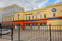Yekaterinburg, Sverdlovsk Russia - 08 29 2018: The fire department of the Ministry of Emergency Situations of Russia. The fire department of the Ministry of stock photo