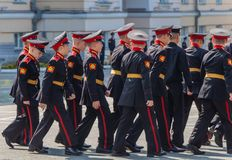 Yekaterinburg, Sverdlovsk / Russia - 08 29 2018: The students of Yekaterinburg Suvorov Military School Ministry of. The students of Yekaterinburg Suvorov stock photos