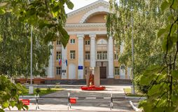 Yekaterinburg, Sverdlovsk / Russia - 08 29 2018: Ural Institute of the State Fire Service of the Ministry of Emergency royalty free stock photography