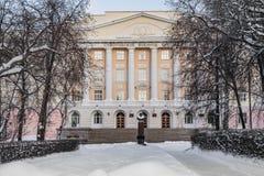 Yekaterinburg, Sverdlovsk Russia - 02 02 2019: Yekaterinburg Suvorov Military School Ministry of Defense of the Russian Federation royalty free stock image