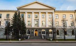 Yekaterinburg Sverdlovsk Ryssland - 25 10 2018: Mikheev institut av metallfysik av den Ural filialen av den ryska akademin av arkivfoto