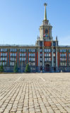 Yekaterinburg  town hall Royalty Free Stock Images