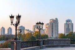 Yekaterinburg Royalty Free Stock Photo