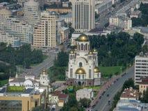 Yekaterinburg Ural stan Rosja zdjęcia royalty free
