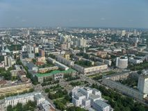 Yekaterinburg Ural state of Russia royalty free stock photo
