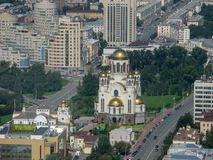 Yekaterinburg Ural state of Russia royalty free stock photos