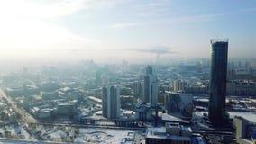 Yekaterinburgstad, de mening van het stadscentrum, Ekaterinburg, Oeralgebergte, Rusland Hoogste mening van de moderne stad met bi stock foto