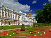 Yekaterinksy Palace at Tsarskoe Syolo Stock Photos