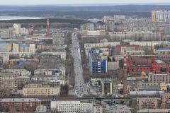 Yekaterinsburg Panoramablick der Malyshev-Straße Kirovsky-Bezirk Russland lizenzfreie stockbilder